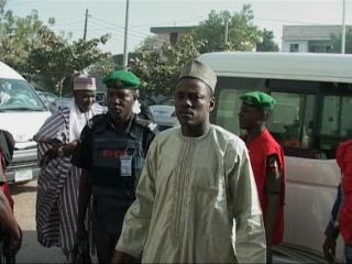 MONEY LAUNDERING: Judge's Absence Stalls Arraignment of Jigawa Governor's Son Aminu Lamido