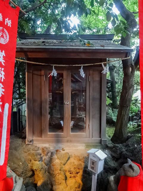 月見岡八幡神社内,笑福稲荷神社,新宿,落合〈著作権フリー無料画像〉Free Stock Photos