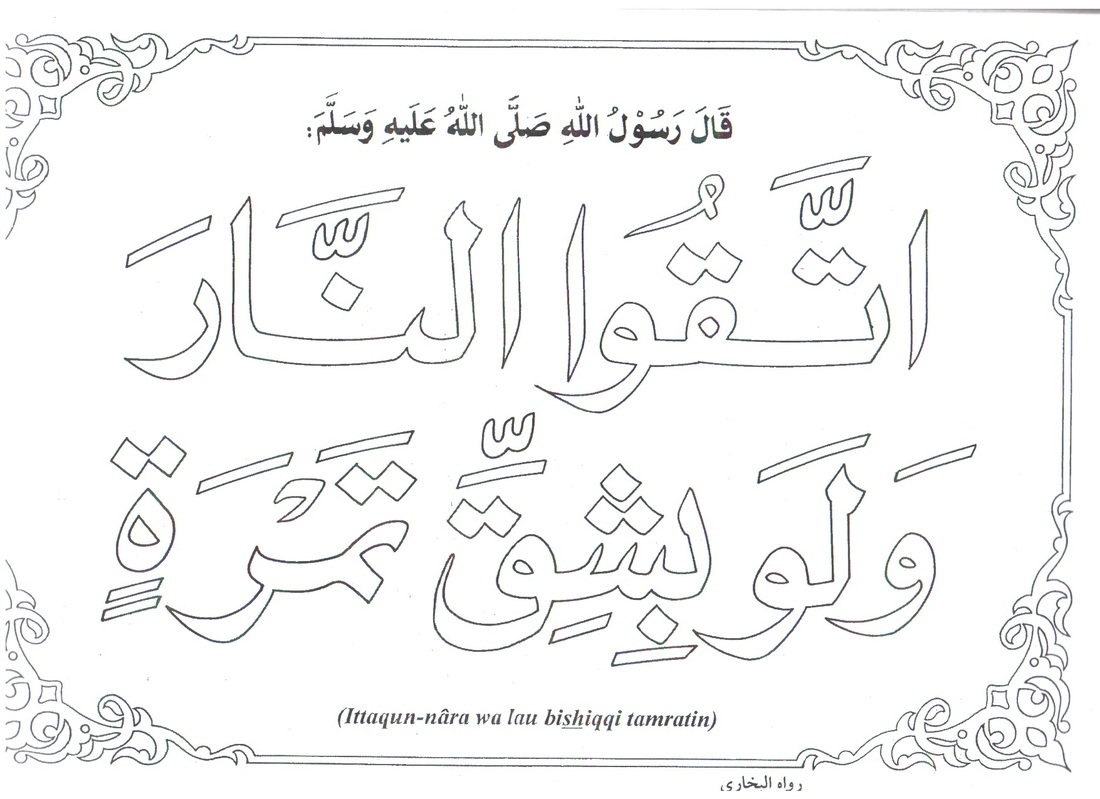 mewarnai gambar pemandangan mewarnai gambar kartun mewarnai gambar masjid mewarnai gambar mobil