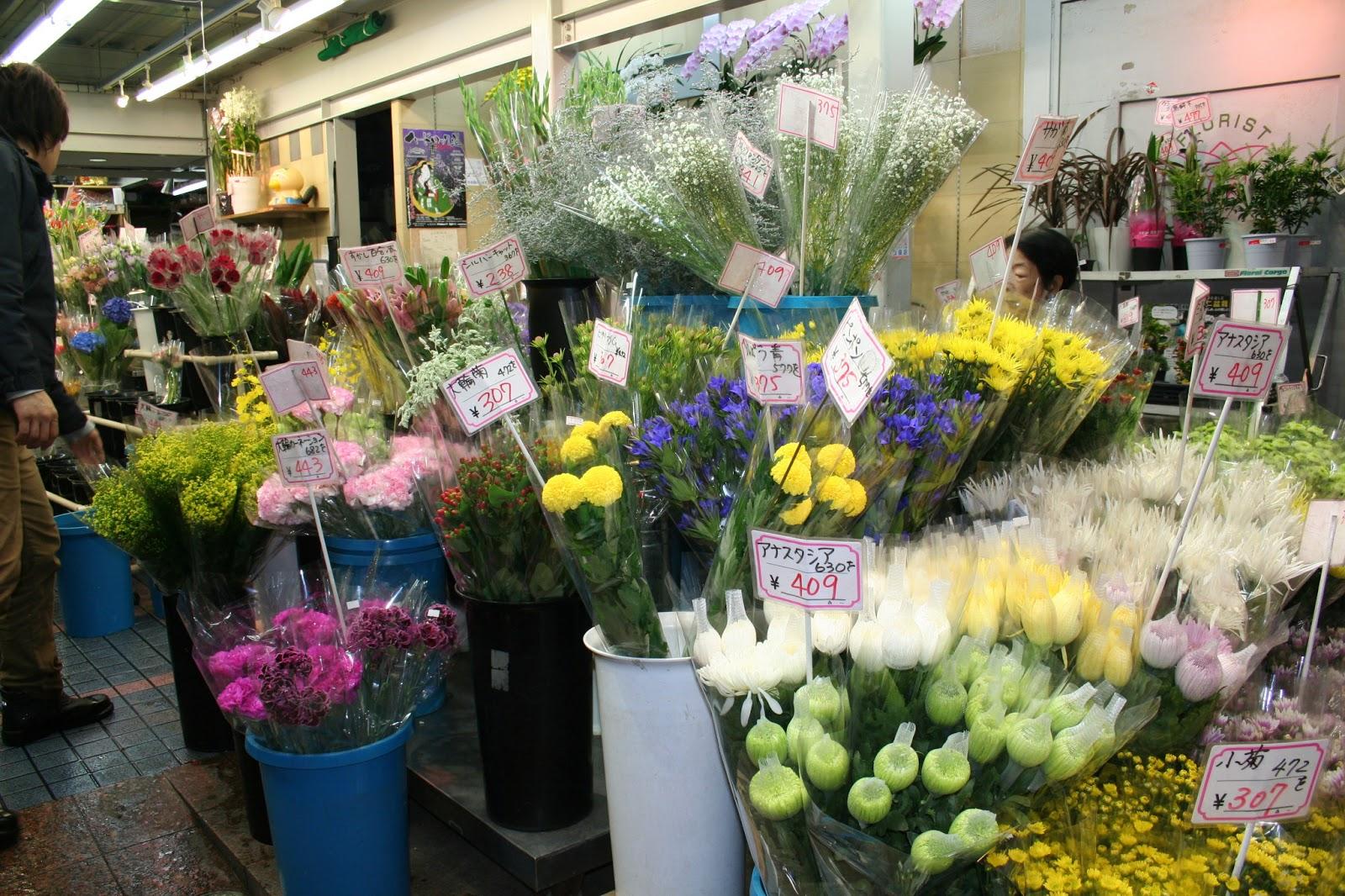 Ikebana opens door to japan flower arranging in now