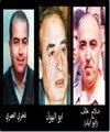 """الشهداء القادة """"صلاح خلف"""" و""""هايل عبد الحميد"""" و""""فخري العمري """""""