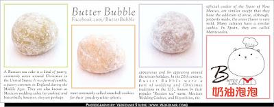 試吃體驗:奶油泡泡、雪球餅乾 (Snowball Cookie) 的試吃心得與食譜作法分享