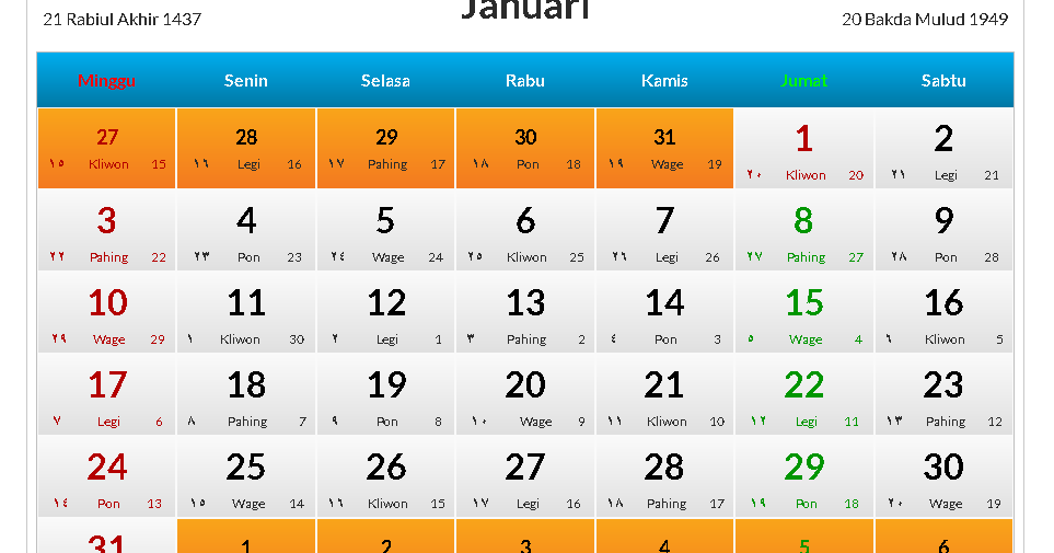 Kalender Januari 2016 Indonesia | Kalender Indonesia 2017