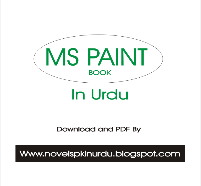Urdu novels free download ms paint in urdu for Microsoft paint download