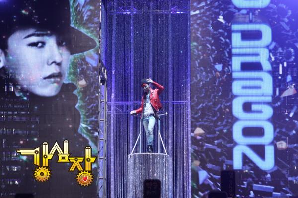 G-Dragon  Photos - Page 2 544988534