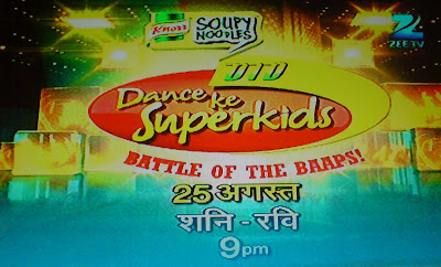 Dance Ke Superkids on ZEE TV