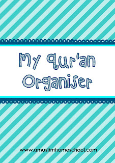 Printable Quran organiser blue cover
