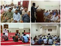 Weekly Dawah Program at QITC Markaz on Thursdays