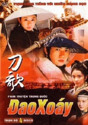 Đao Xoáy - Swordsman 3 (1999) - FFVN - (15/15)