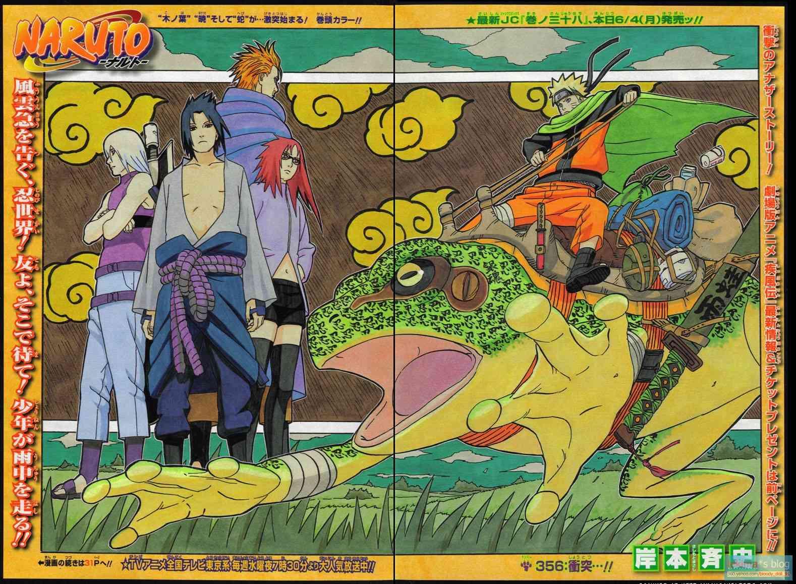 Naruto chap 356 Trang 1 - Mangak.info