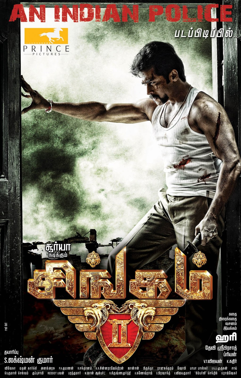 Singam 2 Posters and Stills | NumTamilnadu