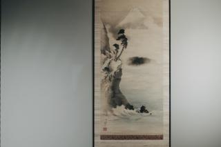 Paisaje del Monte Fuji - Hiroshige y su época.