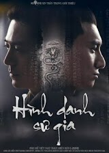 Hnh Danh S Gia (2012)