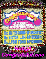 Congratulation Flower