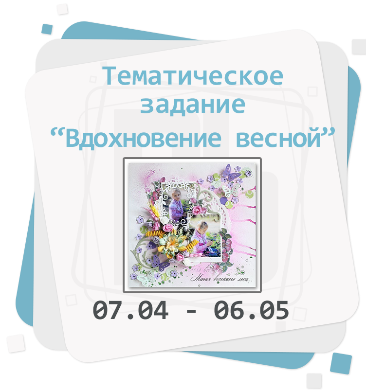 http://paperboom.blogspot.ru/2014/04/blog-post.html