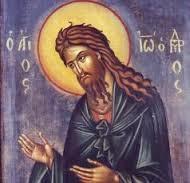 Ο ΤΙΜΙΟΣ ΠΡΟΔΡΟΜΟΣ & ΒΑΠΤΙΣΤΗΣ ΙΩΑΝΝΗΣ