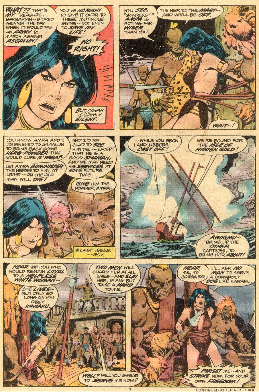 Conan the Barbarian (1970) Issue #73 #85 - English 6
