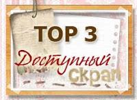 """По итогам задания """"Тетрадный лист""""."""
