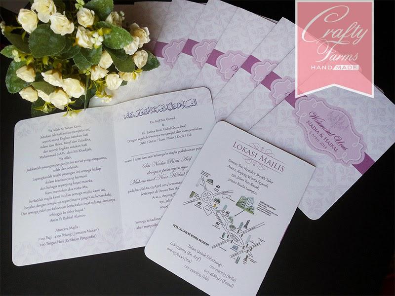 classic side fold wedding cards for Malay weddings