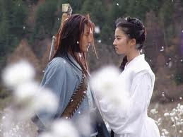 Return of the Condor Heroes Versi Baru 2012