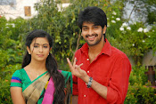 Lakshmi Raave Maa Intiki Lead Pair Photo Session-thumbnail-5