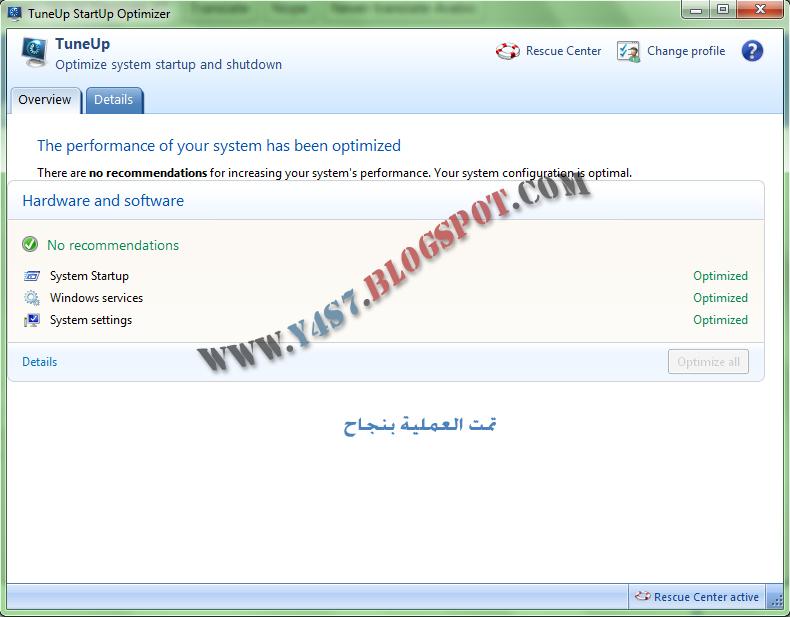 اقوى واضخم شرح لبرنامج TuneUp Utilities 2012 على مستوى الوطن العربي 150 صورة Untitled-20.jpg