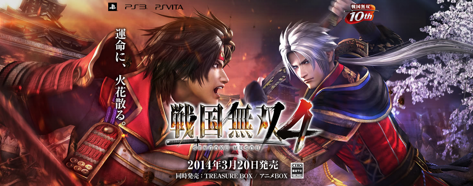 Samurai Warriors 4/http://www.n2g.us/