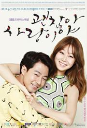Şu an İzlediğimiz Kore Dizisi^^It's Okay It's Love♥