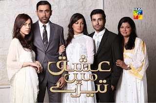 Hum tv drama ishq main tere
