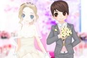 Düğün Hayali Oyunu