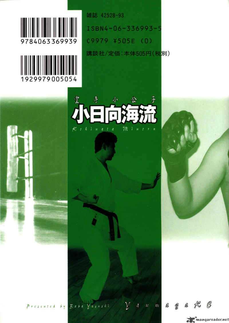 Karate Shoukoushi Kohinata Minoru chap 64 Trang 23