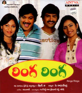 Ringa Ringa Telugu Mp3 Songs Free  Download -2011