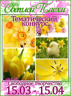 http://free-works.blogspot.ru/2015/03/blog-post_15.html