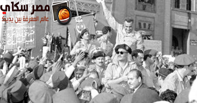 دور المرأة فى العمل الوطنى بعد ثورة 23 يوليو 1952 م مابين عامى(1952م_1981 م)