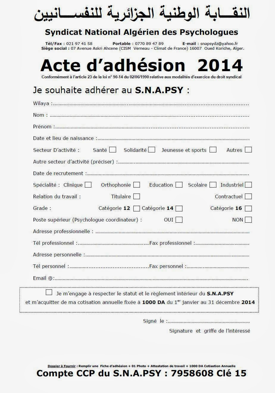 Fiche d'adhésion 2014