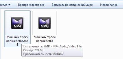 как перекодировать видео mpg в avi