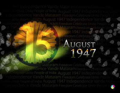 happy independence day, independence day greeting cards, independence day text, 66 independence day,independence day wishes messages, us independence day greetings messages, happy independence day wishes, independence day messages quotes, independence day massage, happy independence day greetings, indian independence day wishes messages, independence day wishes cards,