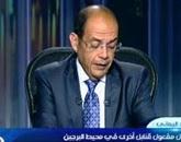 - برنامج  90 دقيقة - مع محمد شردى - حلقة الأحد 26-4-2015