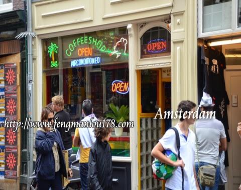 阿姆斯特丹咖啡馆