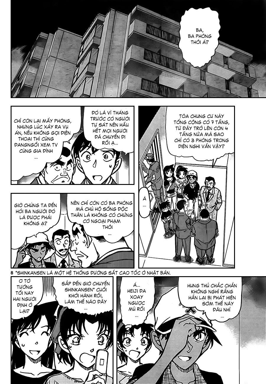 Detective Conan - Thám Tử Lừng Danh Conan chap 832 page 9 - IZTruyenTranh.com