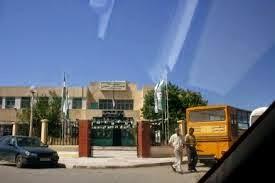 غلق مقر بلدية الجمعة بني حبيبي  بولاية جيجل احتجاجا على السكنات الاجتماعية