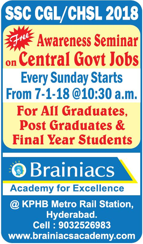 Best Coaching for SSC- Brainiacs
