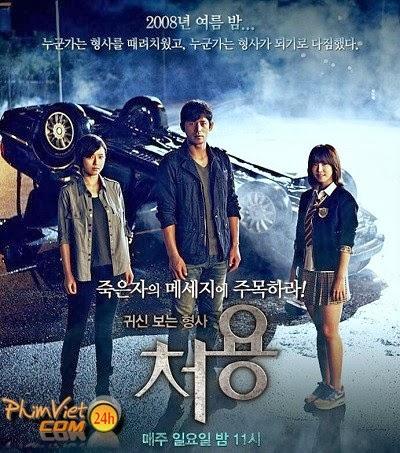 xem phim Cheo Yong, Thám Tử Săn Ma - Cheo Yong: The Paranormal Detective full hd vietsub online poster