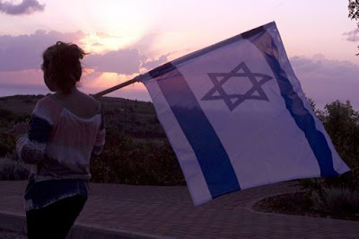 Ahavat Israel - Amor a Israel