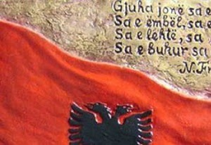 International Seminar of Albanian Language begins in Prishtina