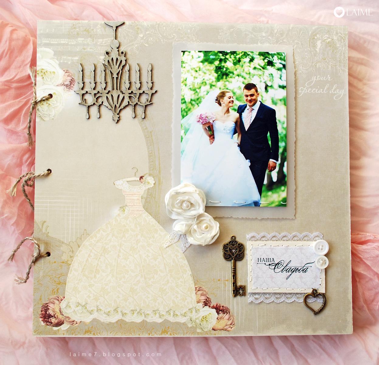 Альбом свадебный на заказ
