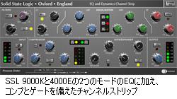 SSL Duende Classic SSL Console Channel Strip