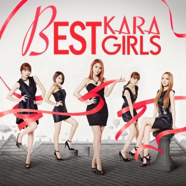 KARA – BEST GIRLS [Japanese]
