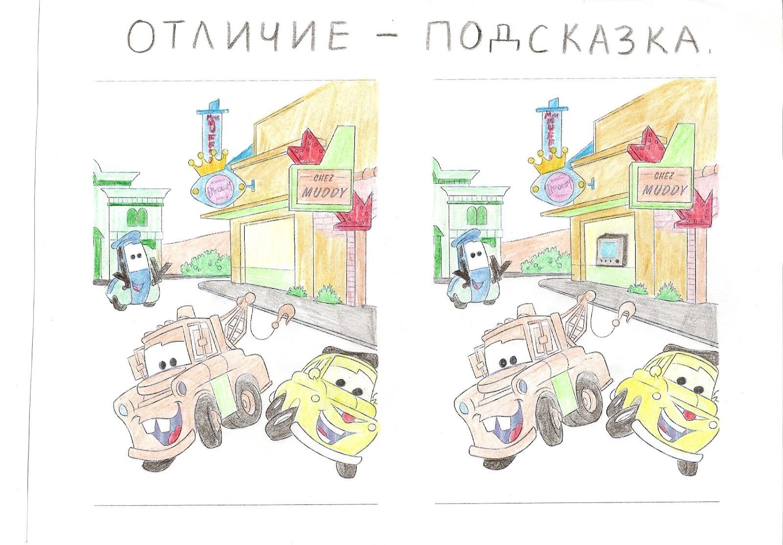 Рисунок 3д своими руками