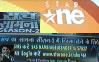 Sach Ka Samna Season 2 Registration